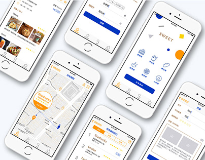 Mobile UI design - Sweet