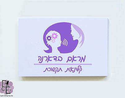 Logo Design Speech Therapist