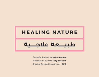 Brand promoting for Egyptian Natural Therapeutic Areas