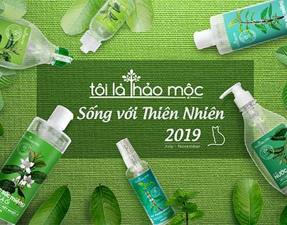 TLTM Brand logo - packaging - Key Visual