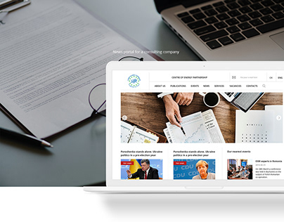 News portal for a consulting company