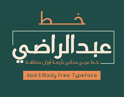 Abd ElRady Free Typeface - خط عبدالراضي