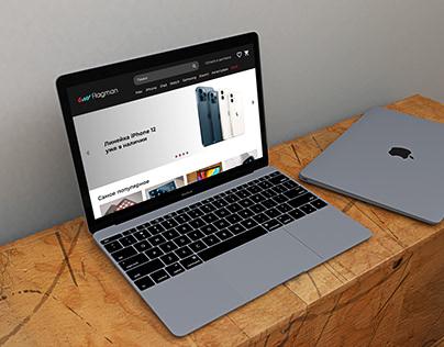 Flagman - Online store web design