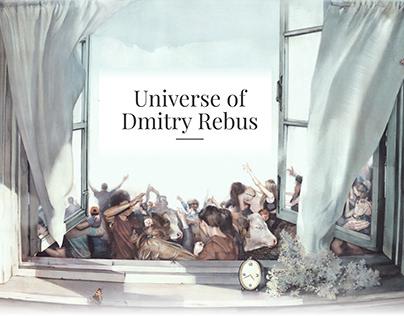 Universe of Dmitry Rebus  Landing Page