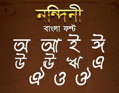 Nandini Bangla font Release date 1 january 2016