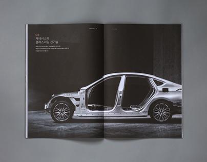 GENESIS Brand Magazine