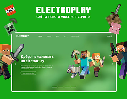 ELECTROPLAY