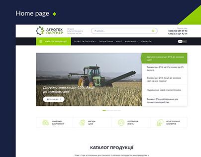Сайт Agrotehpartner
