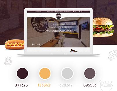 SD Burger Website