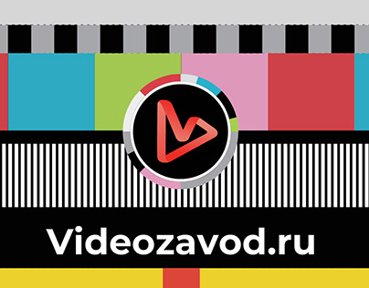 "Фирменный стиль ""Videozavod.ru"""