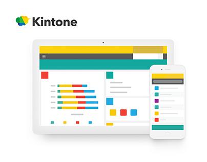 Kintone: Enterprise Productivity App