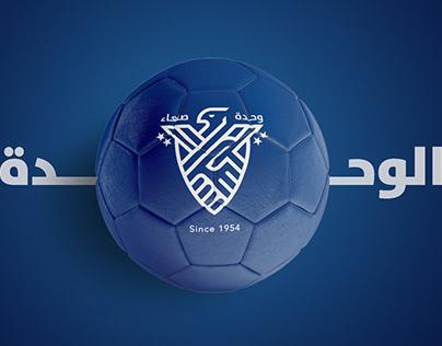 Al-Wehda Club Rebrand