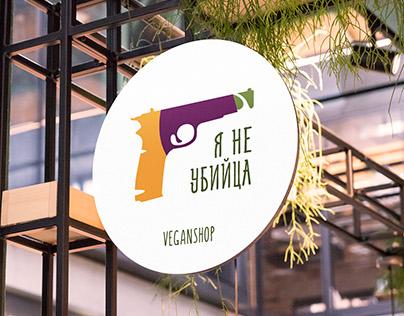 """Identity for vegan store """"I'm not a killer"""""""