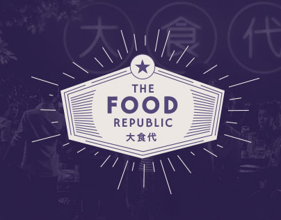 The Food Republic: Now in NYC
