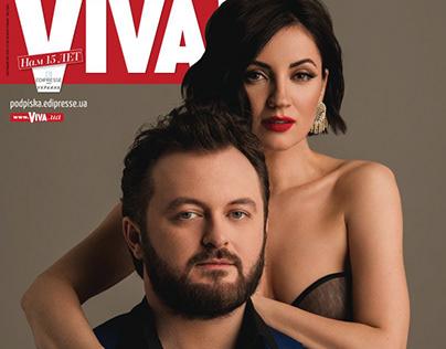 Wardrobe Styling for Viva! (Ukraine) Cover