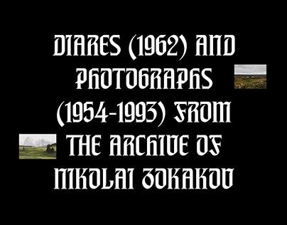 ED Faliraki Typeface