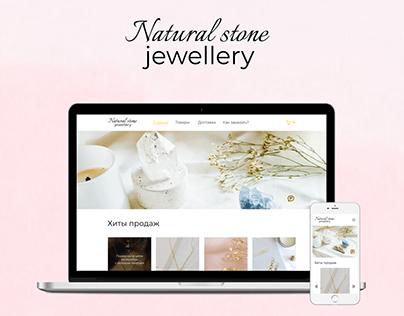 Интернет-магазин Natural stone jewellery