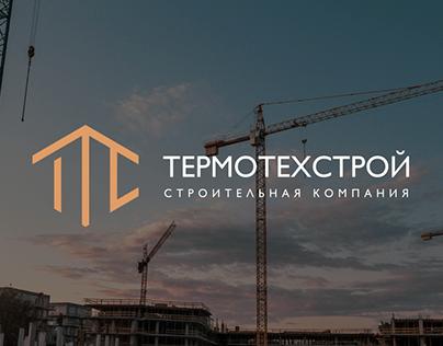 Термотехстрой - строительная компания