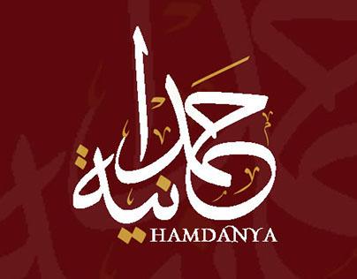 HAMDANYA