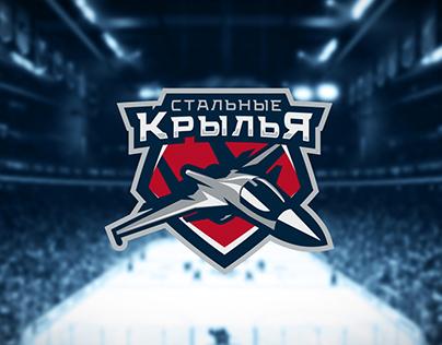 Steel Wings (Hockey team)