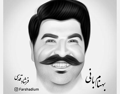 "Portrait Digital Painting, ""Behnam Bani"""