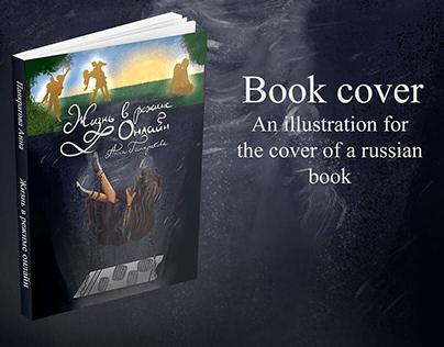 Book cover art - fiction novel