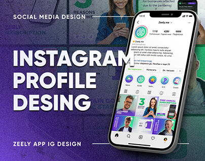 Instagram Profile Design ZEELY (SOCIAL MEDIA DESIGN)