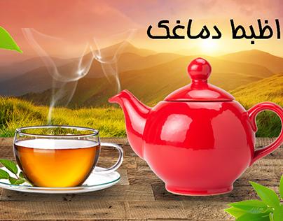 tea social media design