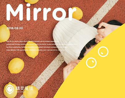 Fairy mirror |精灵魔镜 — branding UI&UX Design