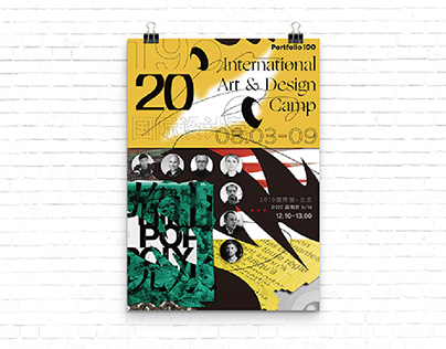 2019 International Art & Design Camp