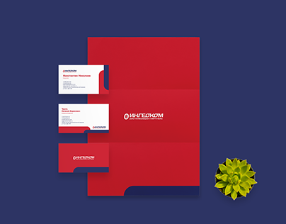 Engeocom corporate identity / фирменный стиль /брендбук