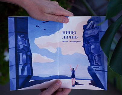 Poetry Book Design and Illustration