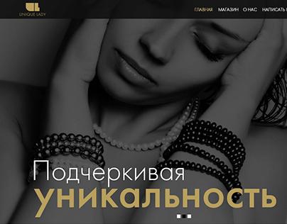 Uniquelady.ru
