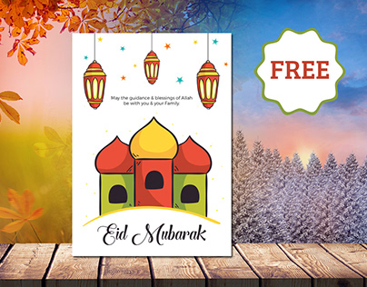 Free Eid Mubarak Greeting Card