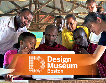 Design Museum Boston + Smallbean
