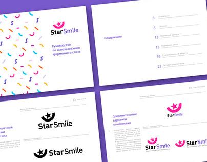 BRAND GUIDELINES STAR SMILE