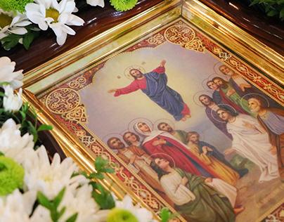 Ascension Day праздник Вознесения Господня