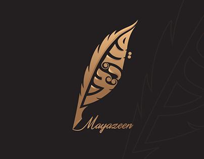 Branding Mayazeen