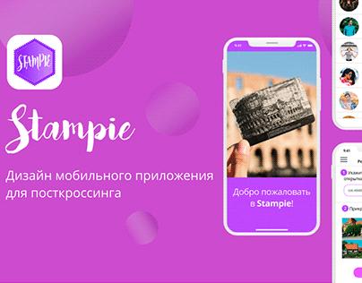 Stampie ios app for postcrossing