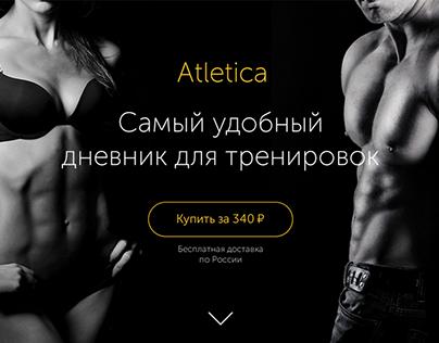 Дневник для тренировок Atletica