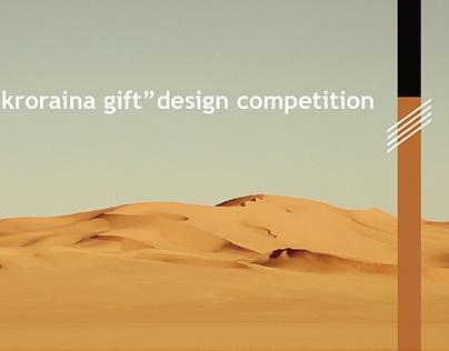 Kroraina gift design