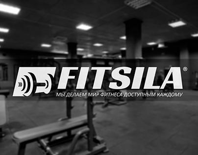 "Brand development of the company ""FitSila"""