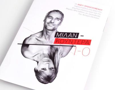 MILAN - KOYNTERA