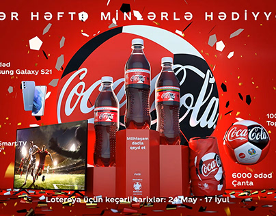 CocaCola Footbal | Advertising