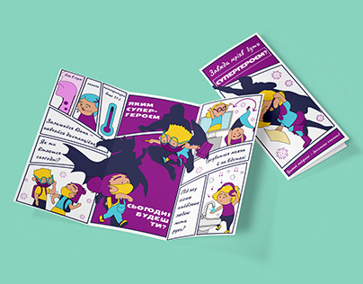 Booklet design for school. Brochure