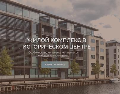 Жилой комплекс в историческом центре (учебный проект)