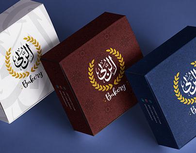 Al Ruba Bakery | Logo, Packaging & Brand Identity