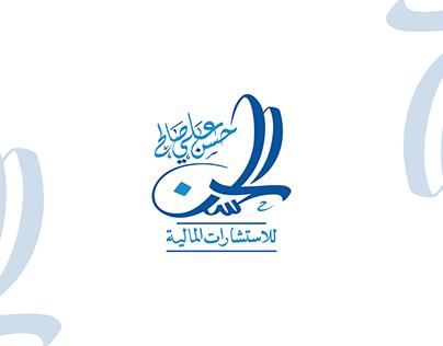 El-Hassan Typography Logo