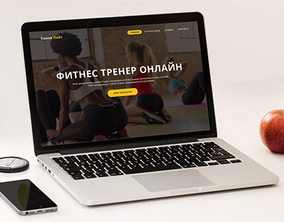 Fitness trainer - landing page. Sport