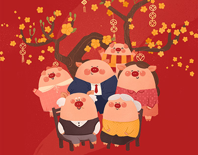 Pig Year 2019